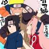 Naruto Opening 8.mp3