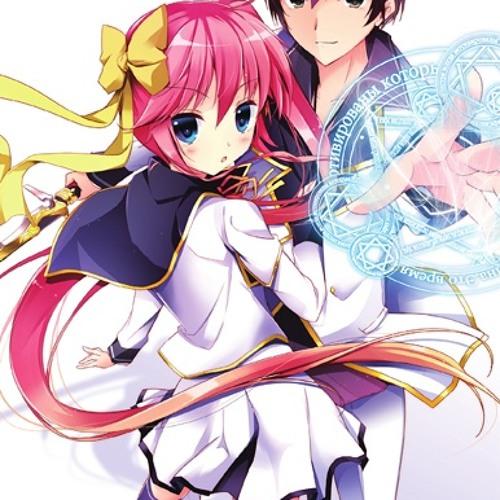 Dragon Heart Seiken Tsukai No World Break Bgm By