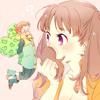 """Kimi ni Todoke...""""Reaching You.""""..~【Dream】"""