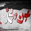 Download Aoun (S.A) Di Maa (Punjabi) Mir Hassan Mir Mp3