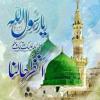 HAMASHA NAQSH RAHA ROAY