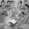 Serat Dewa Ruci  - Pangkur21