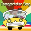 Transportation Song for Kids - Cars, Planes and Trains