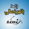 Raghd - Ya Qamr Ya 3ali