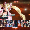 Download 量子ハート - Character Select Screen (OST N2T) Mp3
