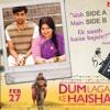 Moh Moh Ke Dhaage (Cover) ~ Dum Laga Ke Haisha
