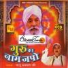 Guru Ka Naam Japo