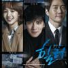 Healer Drama Korea ~ You