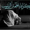 خوێندنەوەی گاریگەر׃- بەدەنگی׃قورئان خوێن عمر عبدالله