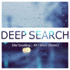 Ellie Goulding - All I Want (Deep Search Remix)