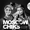 MOSCOW CHIKS- HANDSUP ( SERIES 001)
