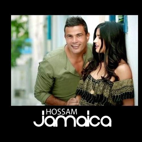 Amr diab -  ne' oul eih (Hossam Jamaica remix 2012)