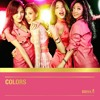 Miss A [Cover by Echa]