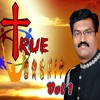 Chal prabhu is one of the best song of our TRUE WORSHIP vol no 1 album  at Pune Maharashtra India