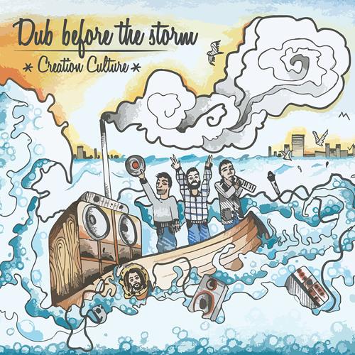 High Tide - Creation Culture