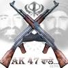 AK47 Wale