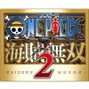 One Piece Kaizoku Musou Pirate Warriors OST - Track 37  HD Extended