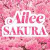 Ailee - Sakura (Acapella Cover)