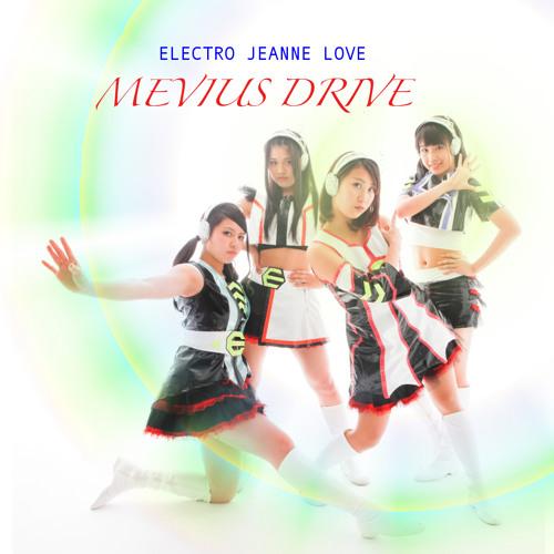 MEVIUS DRIVE