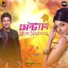 Shaan & Porshi - Mon Najehal | Mental (OST)