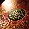 Surah Al Kafirun by Mishary Rashid Al Afasy - Tilawat And Translation ( URDU )