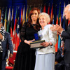 Premio Fomento de la Paz de la Unesco