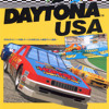Let's Go Away (Daytona USA Soundtrack by Takenobu Mitsuyoshi, David Leytze)