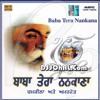 Baba Tera Nankana Chamkila Dharmik.mp3