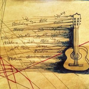 Andalusia Tango Flamenco By Firas Kiftaro