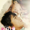 [Ringtone] Auditory Hallucination (Kill Me Heal Me OST) - JangJaeIn