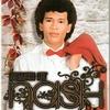 Zahir Tak Terucap Cover