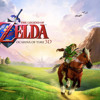 The Legend Of Zelda Ocarina Of Time - Ocarina Of Time