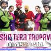 Ishq Tera Tadpave Sukhbir Remix By Dj Samar Patel