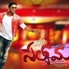 Son of satyamurthy-Trailer