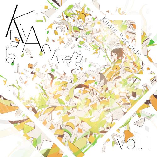 【KRCD-001】 Kirara Anthems Vol.1