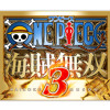 One Piece Pirate Warriors OST - Don't Let Her Cry 1 Extended