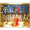 One Piece- Pirate Warriors 3 [ワンピース 海賊無双3] - OST - Main Menu