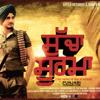 Sucha Soorma (The Hero Is Back Again) - Kulwinder Billa