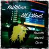 Kodaline - All I Want (Acoustic)
