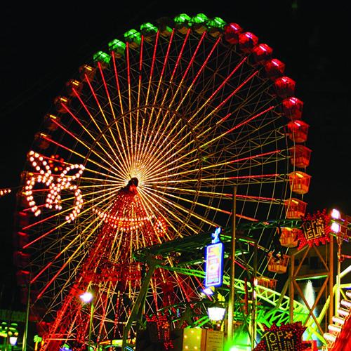 Feria Anual de Saltillo