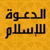 فضل الإسلام - باللغة الأذربيجانية İslam Dini -