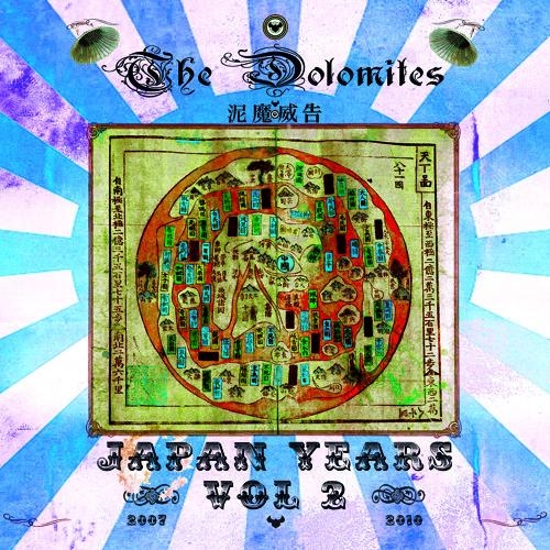 The Dolomites - 酔どれ夢ーYoidore Yume [Drunken Dream] Edit