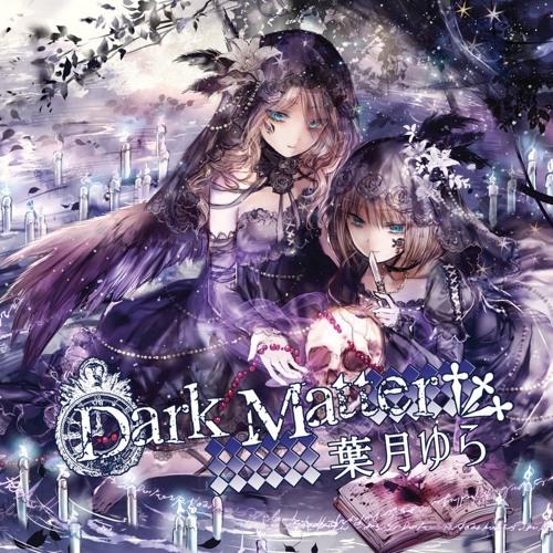 M3-2015春 新譜「Dark Matter」試聴
