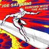 Always With Me, Always With You (Joe Satriani) Cover
