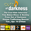The Cool Kids Interview Tina Baker - Hines & Destiny From Out Of Darkness