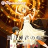 Download [ALBUM] Your Lies in April #2. Violin Sonata No. 9  First Movement Mp3