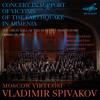 Bach: Harpsichord Concerto in D Minor, excerpt (1988)