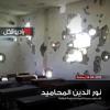 Download مديرية التربية والتعليم الحرة تعلّق عمل المدارس في حلب لمدة أسبوع لحماية الطلاب والتجمعات المدرسية Mp3