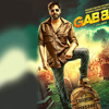 Aao Raja - Gabbar Is Back (Yo Yo Honey Singh)