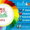 New Full Jingle - Radio4India.com #SubhoNoboborsho1422